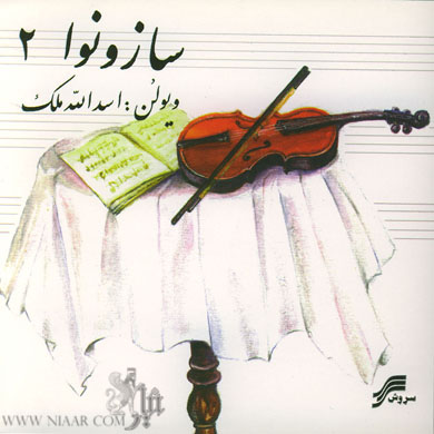 http://sazonava.persiangig.com/image/sazonava2%201.jpg